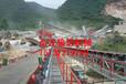 井下用难燃输送带中国河北550宽输送带厂家
