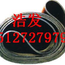 涤棉帆布芯输送带900宽环形平皮带厂家普通输送带价格图片