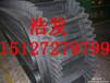 耐热100度尼龙帆布输送带厂家价格河北保定浩发牌环形输送带图片电话