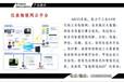 智慧院校電能計量管理系統平臺采用智能物聯網