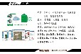 智慧工業節能系統平臺采用智能物聯網