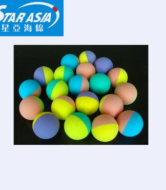 【定做好品质彩色弹性球幼儿园玩具小球弹力软