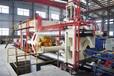 新能源汽車鋁型材擠壓生產線意美德鋁擠壓設備