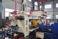 無錫廠家直銷全新的整套鋁型材擠壓機設備