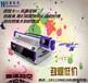 陶瓷瓷砖打印机2513精度高效率快厂家直销