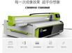 江宁瓷砖背景墙打印机EDS-2513理光G5厂家直销