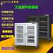 深圳工业电子防潮箱氮气防潮柜