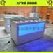 供應火鍋自助調料臺,調料臺制冷調料臺商用餐廳臺式三門