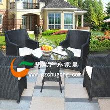 专业生产藤桌椅厂家,水吧街藤编餐桌椅休闲家具图片
