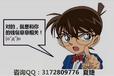 香港中汇联合招商代理什么软件和监管?