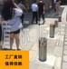 学校自动升降柱防护路桩不锈钢液压自动升降路障