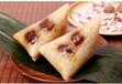 9西安市企業個性化定制粽子團購成都市嘉興粽子代工生產