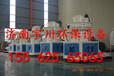 山东宇川机械560型木屑颗粒机章丘宇川木屑颗粒机厂家直销