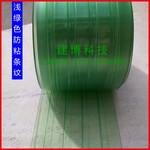 建博供应防静电门帘透明塑料门帘图片