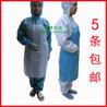 防静电工作围裙食品厂卫生安全围裙