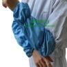 劳保无尘袖套防静电袖套现货供应防尘袖套