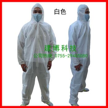 深圳建博供应一次性连体工作服一次性洁净服