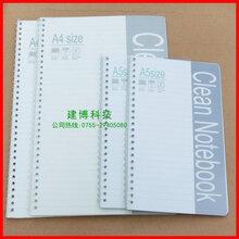 现货供应a5无尘笔记本50页a4无尘室专用笔记本图片