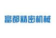 蘇州機床配件銷售各種機床配件價格