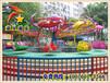 漳州室外游乐设备厂家双人飞天童星游乐设计新颖火热上市