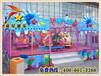 大理室外游乐设备厂家欢乐喷球车童星游乐最新批发价格