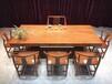 巴西花梨实木大板家具办公桌老板桌书桌写字台茶桌茶台茶几大班桌前台桌