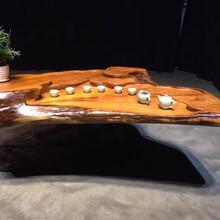 老挝花梨整体树根雕刻天然夹石茶几功夫泡茶桌茶台茶海茶道花梨红木家具图片