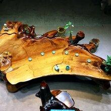 缅甸花梨树根整体实木家具根雕茶几功夫茶桌茶台茶海红木家具客厅茶几老板桌