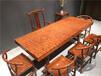巴西花梨实木大板整体办公桌会议桌书桌茶桌茶台画案大班台老板桌写字台