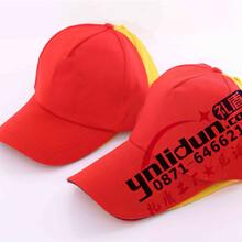 云南昆明广告帽,昆明广告帽厂家,广告帽的定制,广告帽的用途广阔