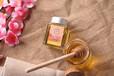 天然蜂蜜、山东英特力旗下森萃品牌十五天系列蜂蜜