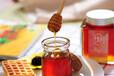 """英特力森萃教你如何吃蜂蜜、喝森萃""""十五天""""成熟蜂蜜"""