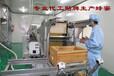蜂蜜OEM代工厂家、专业贴牌生产蜂蜜、原料供应