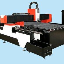 供应板管一体光纤激光切割机多功能激光切割机图片