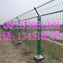 佛山三角折弯护栏网价格铁路护栏厂家图片