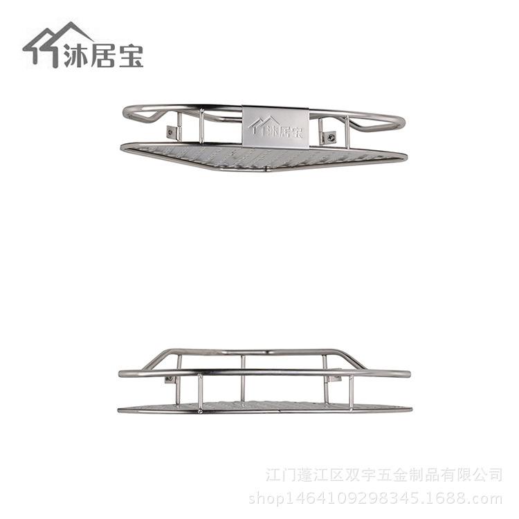 置物架供应卫浴收纳拆装三角形双层置物收纳架卫浴收纳挂件批发