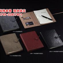 东莞清溪礼品笔记本订做,尚格量大从优送货上门图片