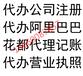 代办广州花都一般纳税人做账报税600元起拓南财务不二之选
