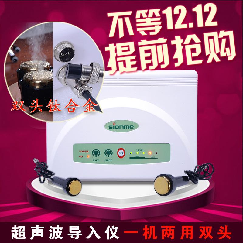 工厂直销尚赫超声波美容仪器离子美容导入仪家用美容仪器尚赫超音波