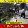 波形护栏梁厂家护栏板防撞栏镀锌板镀锌板护栏