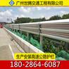 生产高速乡村道路护栏板镀锌板厂家两波三波防撞柱护栏板