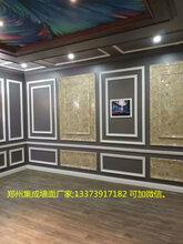 沧州青县集成墙面报价图片