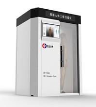 人体三维扫描仪,人体扫描与测量服装定制(网络预约定金)图片