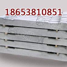 礦用水泥枕木廠家,螺栓水泥枕木新價格