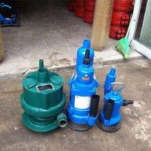 風動潛水泵