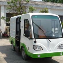 电动环卫保洁车价格 电动环卫保洁车公司 图片 视频