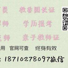 北京市丰台区保育员培训考证报名保育员报考要求