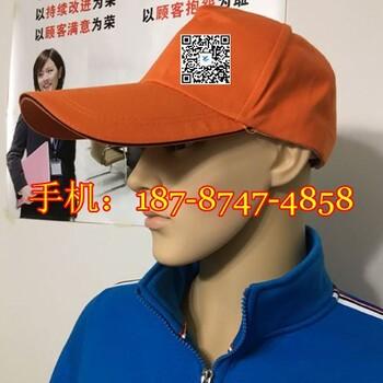 云南昆明哪里有定做广告帽的厂家能印字