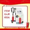 移动式灭火器灌装设备