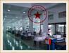 重庆珍珠棉包装材料有限公司重庆珍珠棉厂址提供